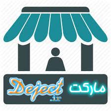 کانال تلگرام بازار مجازی دیجکت